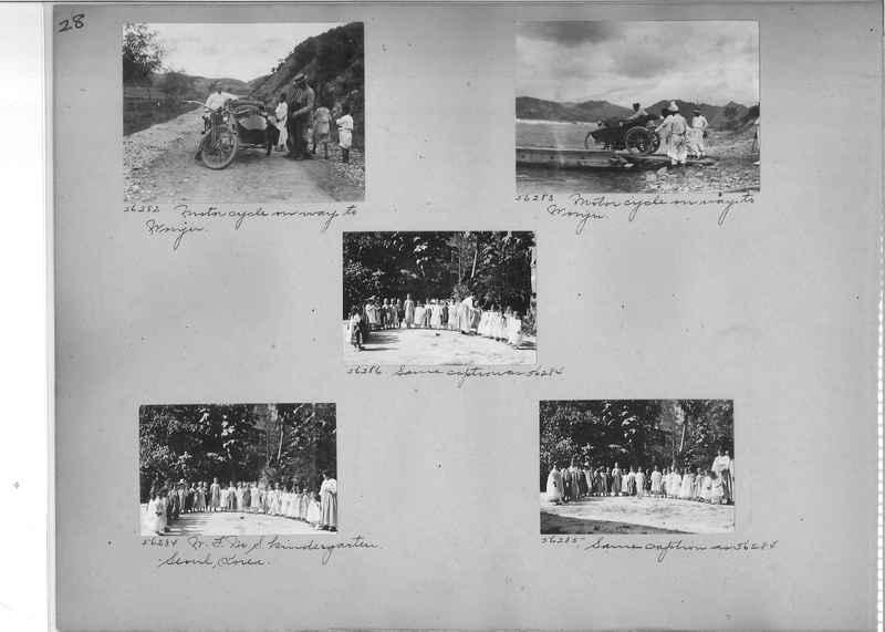 Mission Photograph Album - Korea #5 page 0028