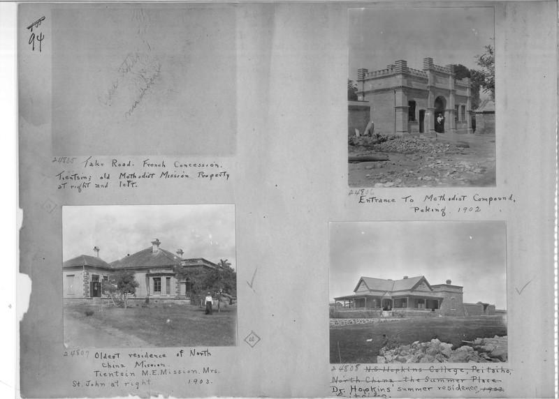Mission Photograph Album - China #7 page 0094
