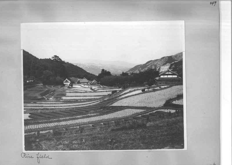 Mission Photograph Album - Japan and Korea #01 Page 0249