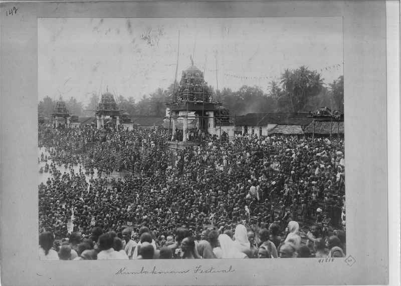 Mission Photograph Album - India - O.P. #01 Page 0142