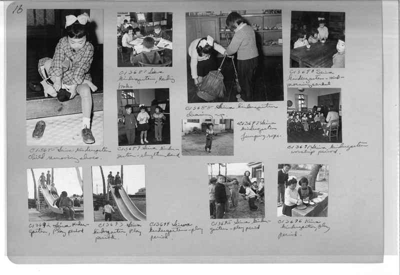 Mission Photograph Album - Japan #07 Page 0016