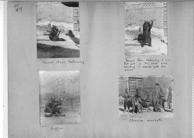 Mission Photograph Album - China #7 page 0084