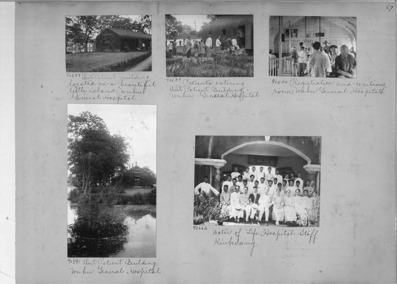 Mission Photograph Album - China #14 page 0067