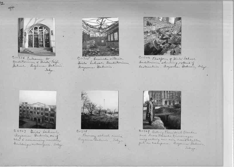 Mission Photograph Album - Japan #06 Page 0082