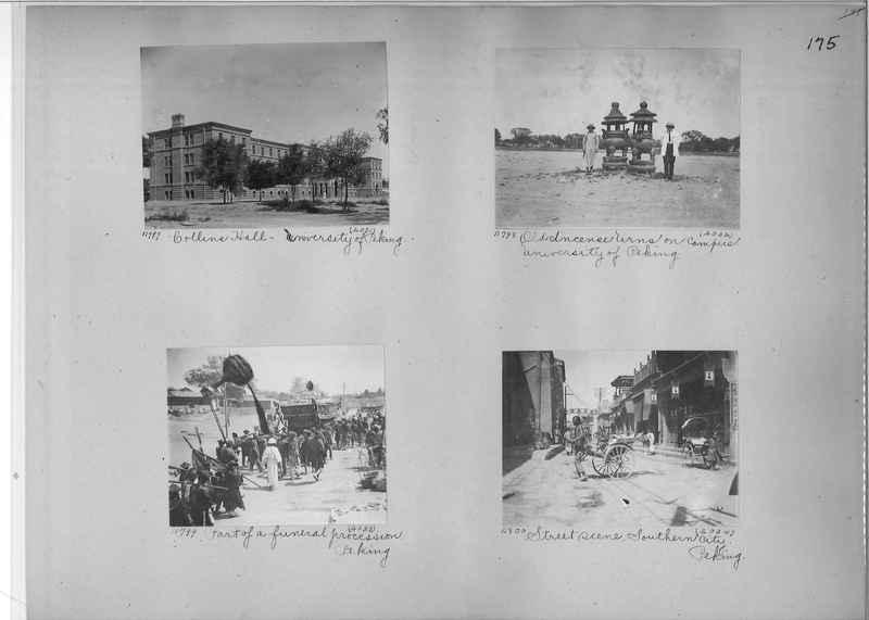 Mission Photograph Album - China #2 page  0175