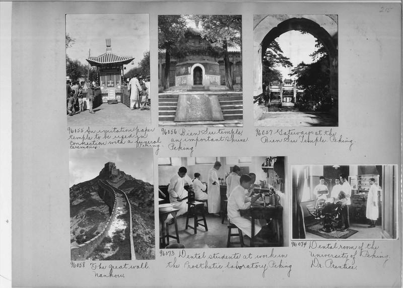 Mission Photograph Album - China #14 page 0215