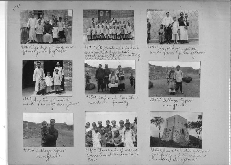 Mission Photograph Album - China #15 page 0050