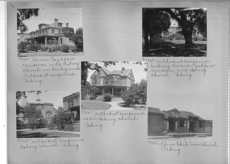 Mission Photograph Album - China #15 page 0018