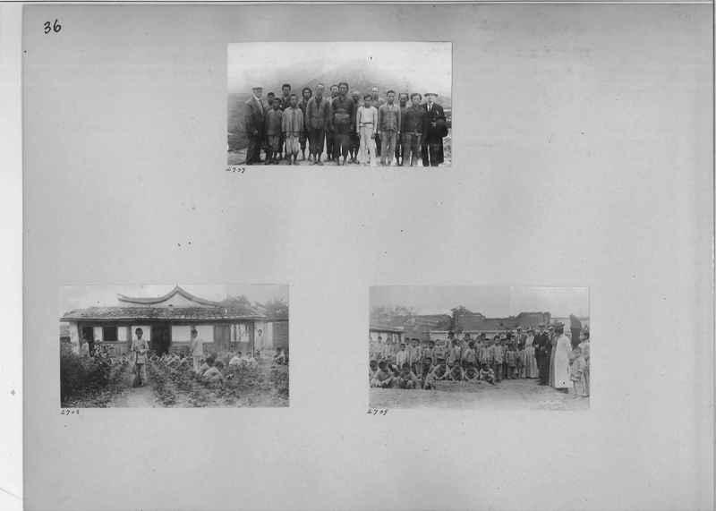 Mission Photograph Album - China #2 page  0036