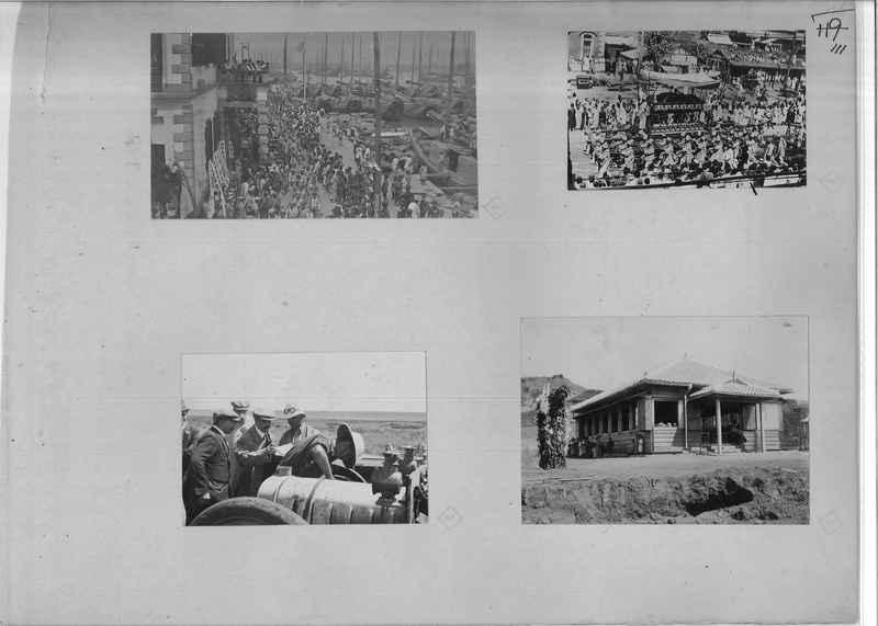 Mission Photograph Album - Miscellaneous - O.P. #01 Page_0111