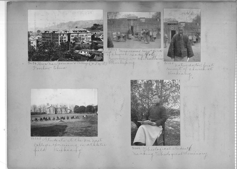 Mission Photograph Album - China #14 page 0038