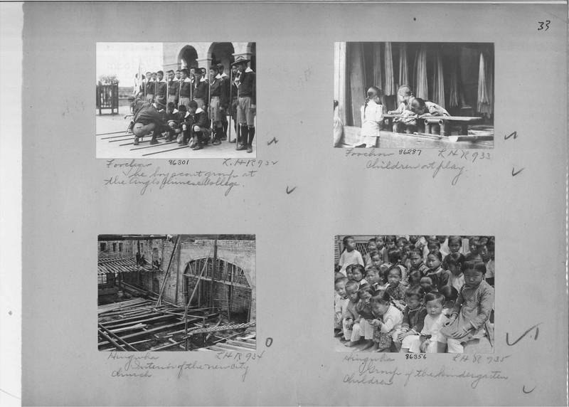 Mission Photograph Album - China #19 page 0033