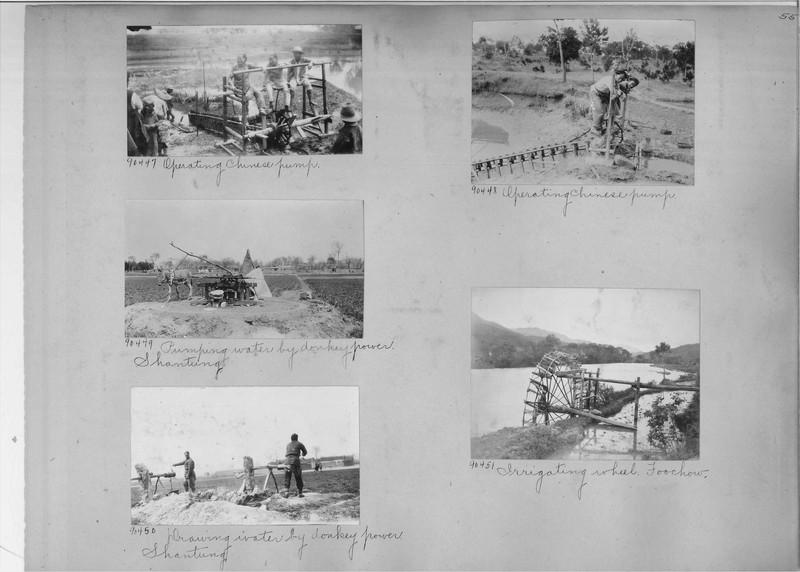 Mission Photograph Album - China #14 page 0055