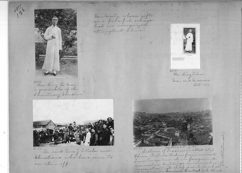 Mission Photograph Album - China #7 page 0136