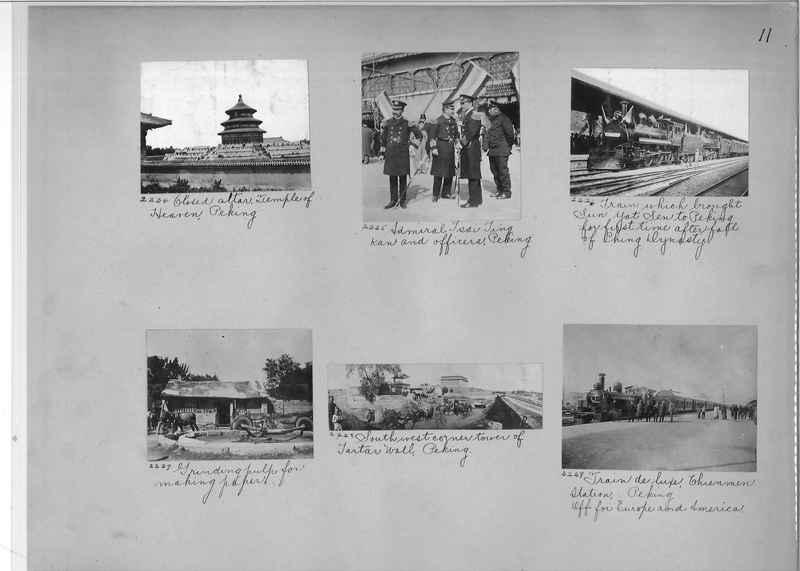 Mission Photograph Album - China #2 page  0011