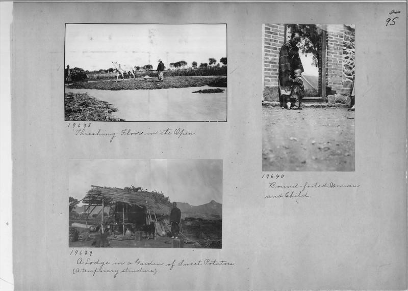 Mission Photograph Album - China #6 page 0095