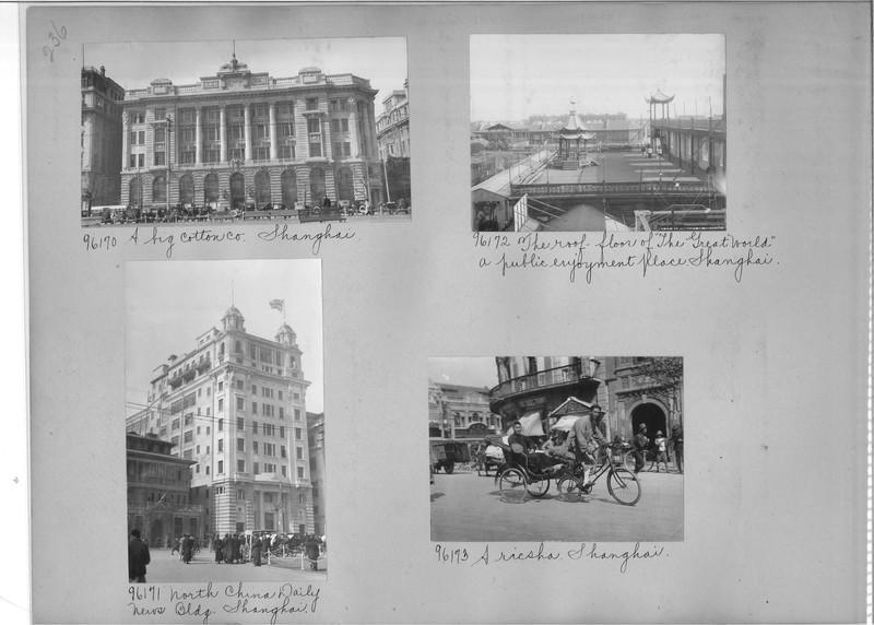 Mission Photograph Album - China #14 page 0236