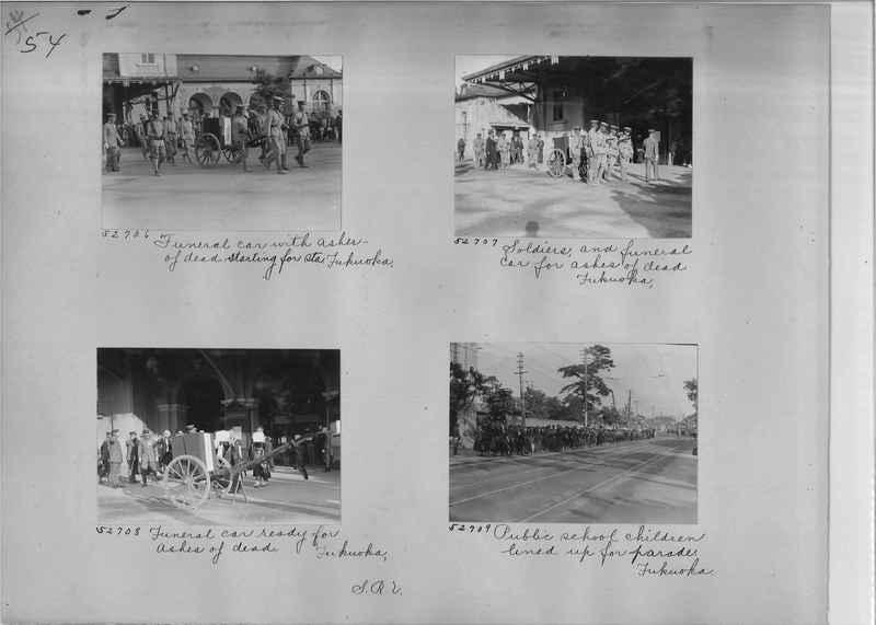 Mission Photograph Album - Japan #03 Page 0054