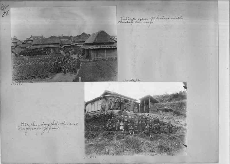 Mission Photograph Album - Japan #03 Page 0086