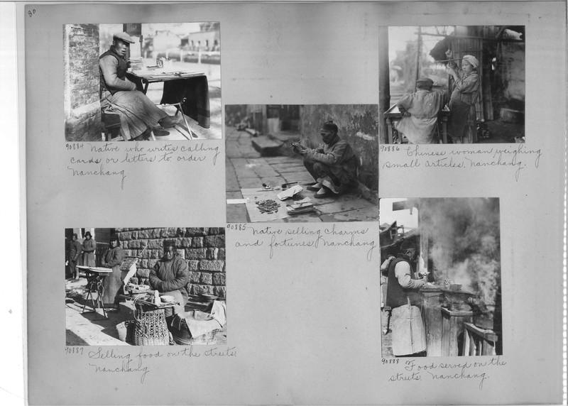 Mission Photograph Album - China #14 page 0080