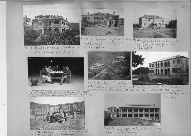 Mission Photograph Album - China #14 page 0161
