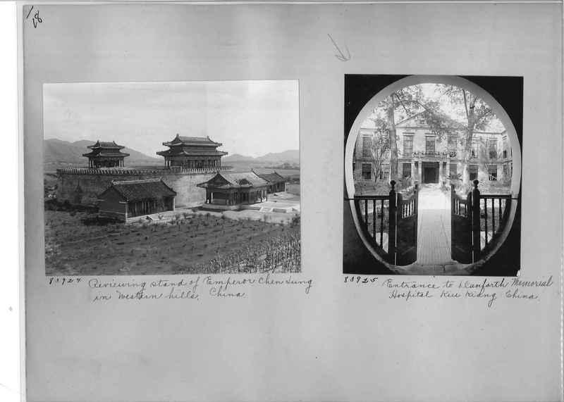 Mission Photograph Album - China #12 page 0018