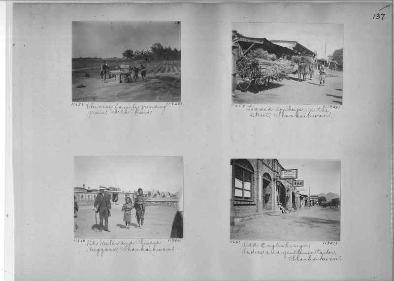 Mission Photograph Album - China #2 page  0137