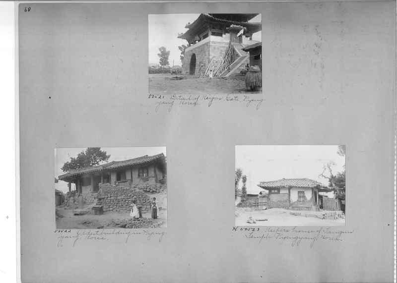 Mission Photograph Album - Korea #3 page 0068.jpg