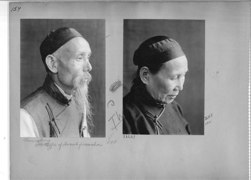 Mission Photograph Album - China #19 page 0154