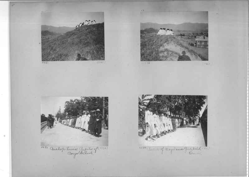 Mission Photograph Album - Korea #2 page 0046
