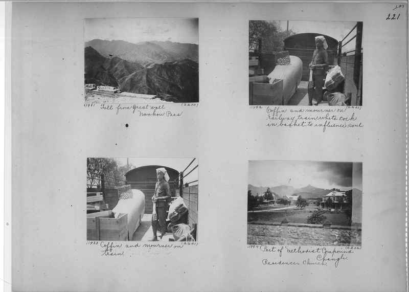 Mission Photograph Album - China #2 page  0221
