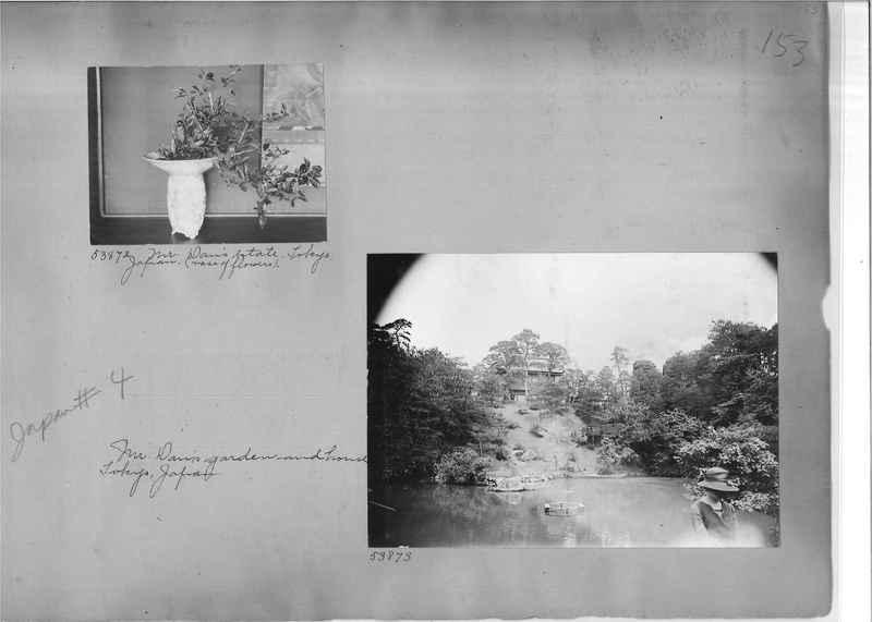 Mission Photograph Album - Japan #04 Page 0153