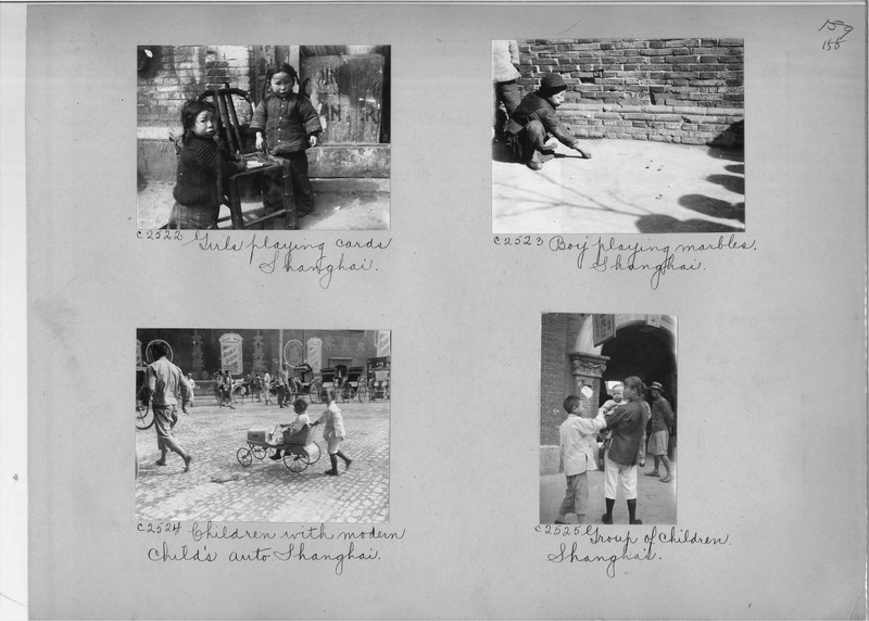 Mission Photograph Album - China #15 page 0155