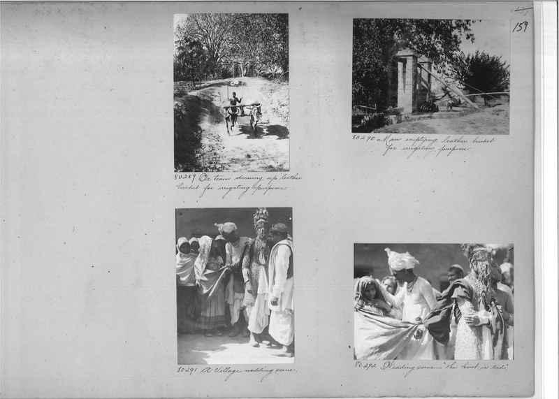 Mission Photograph Album - India #09 Page 0159