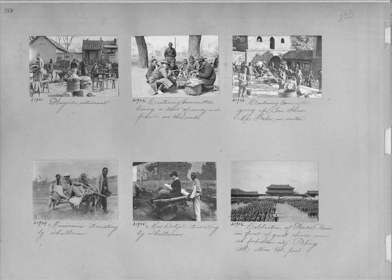 Mission Photograph Album - China #6 page 0234