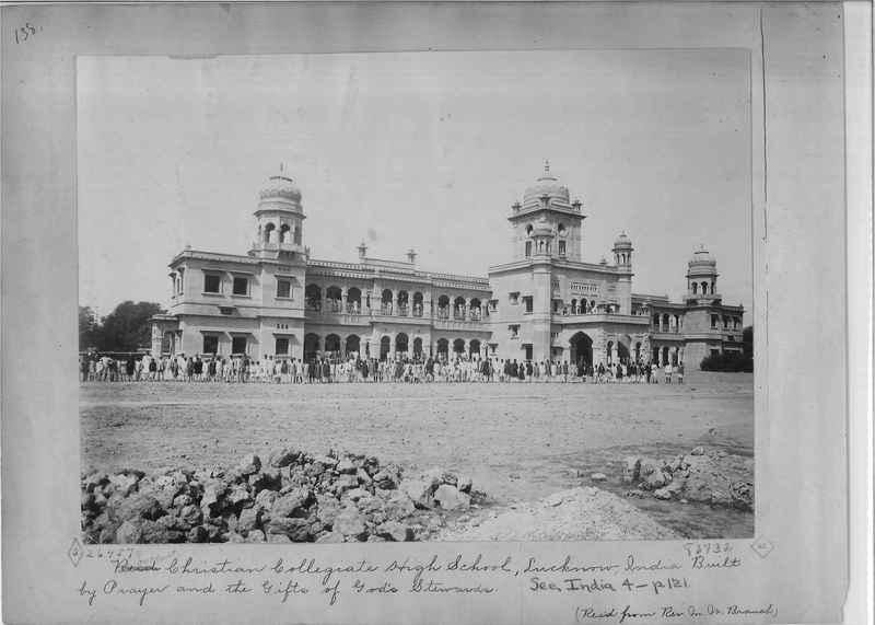 Mission Photograph Album - India - O.P. #01 Page 0138