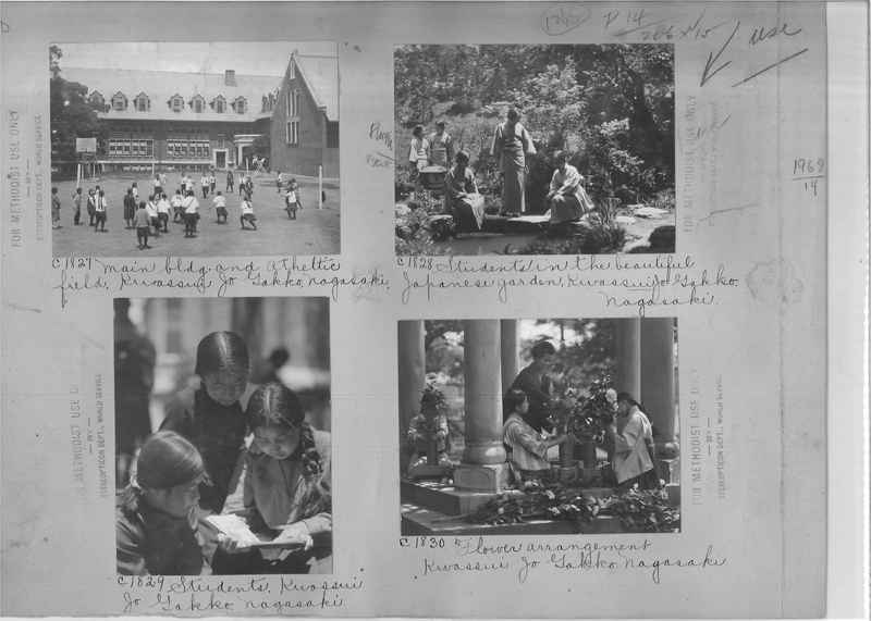 Mission Photograph Album - Japan #06 Page 0018