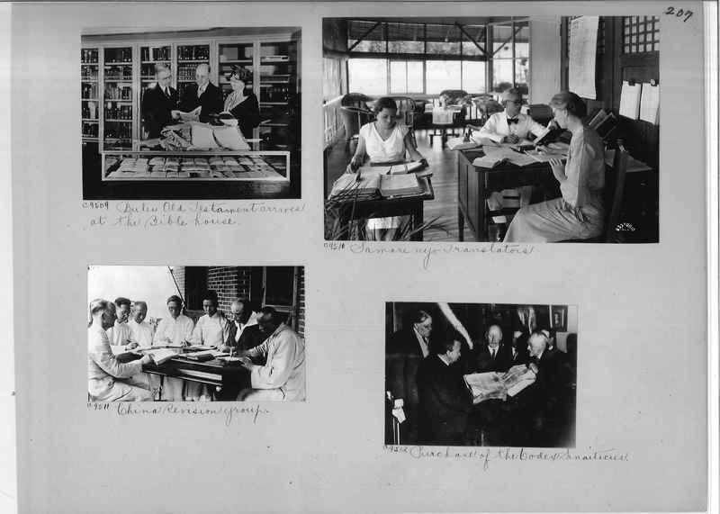 Mission Photograph Album - Miscellaneous #02 Page 0207