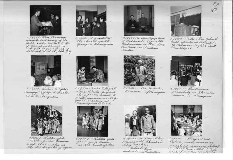 Mission Photograph Album - Japan #07 Page 0087
