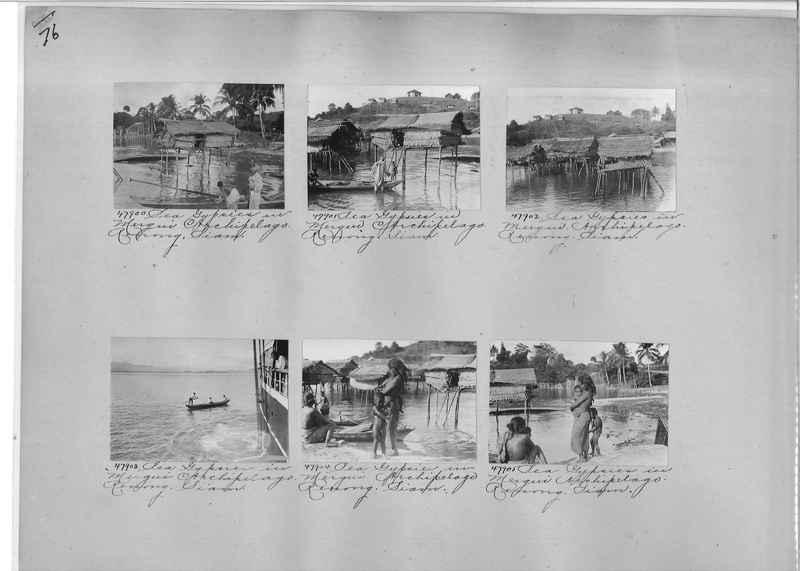 Mission Photograph Album - Burma #1 page 0076