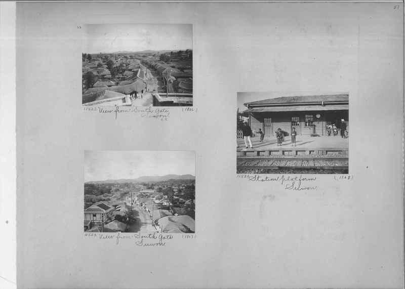 Mission Photograph Album - Korea #2 page 0057