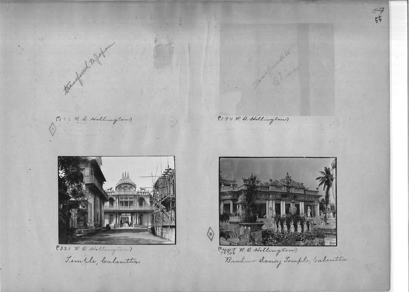 Mission Photograph Album - India - O.P. #02 Page 0055