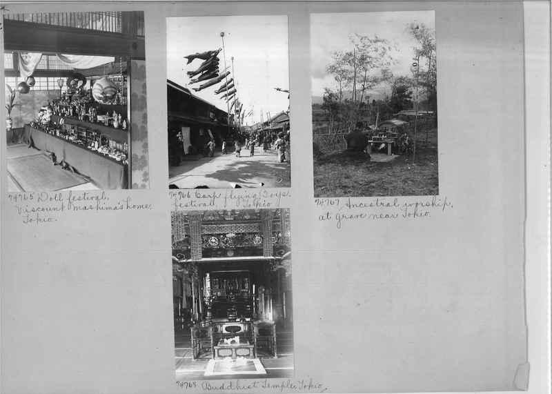 Mission Photograph Album - Japan #05 Page 0142