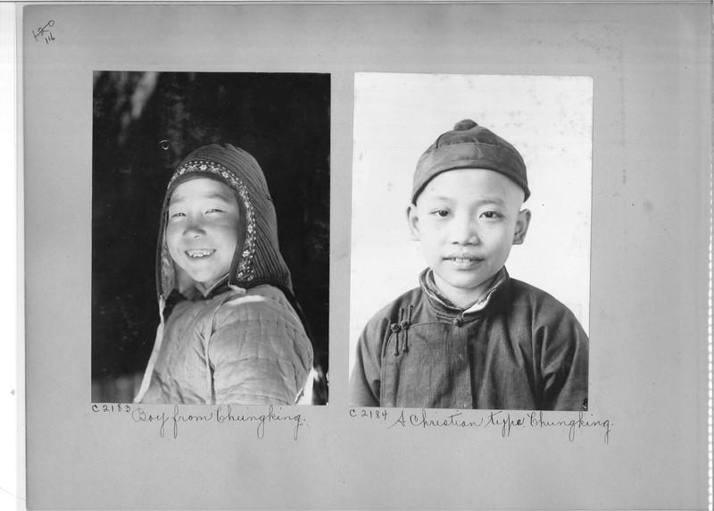 Mission Photograph Album - China #15 page 0116