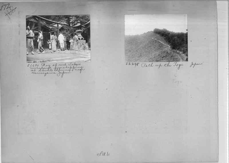 Mission Photograph Album - Japan #02 Page 0172