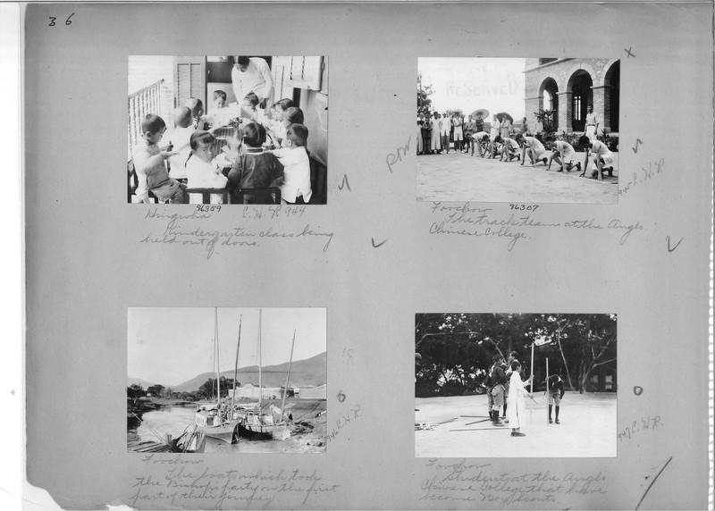 Mission Photograph Album - China #19 page 0036
