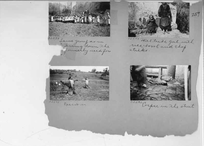 Mission Photograph Album - China #7 page 0259