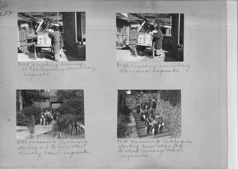 Mission Photograph Album - Japan #05 Page 0254