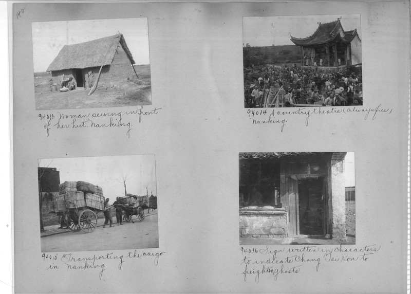 Mission Photograph Album - China #14 page 0140