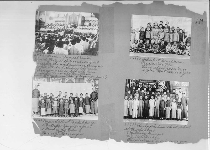 Mission Photograph Album - China #7 page 0199